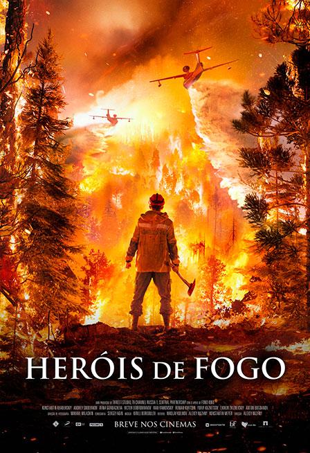 HERÓIS DO FOGO